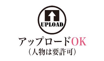 UPLOAD OK